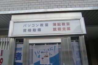 CIMG1867.JPG